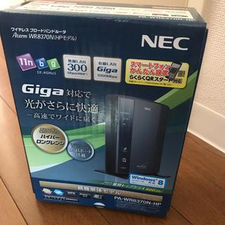 エヌイーシー(NEC)のNEC WiFi 無線ルーター Aterm WR8370N(PC周辺機器)