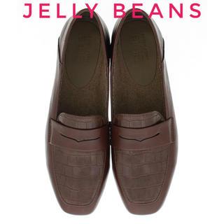 ジェリービーンズ(JELLY BEANS)のJELLY BEANS ジェリービーンズ【美品】ローファー シューズ 靴(ローファー/革靴)