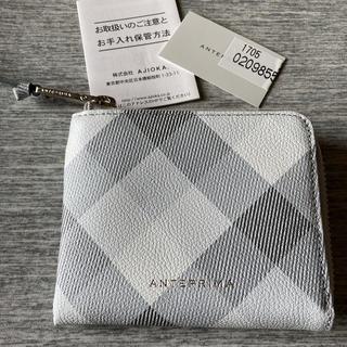 アンテプリマ(ANTEPRIMA)のivy様専用 新品 アンテプリマ 財布(財布)