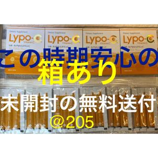 【安全安心!未開封で無料送付】リポカプセルビタミンC 4箱と18包リポC
