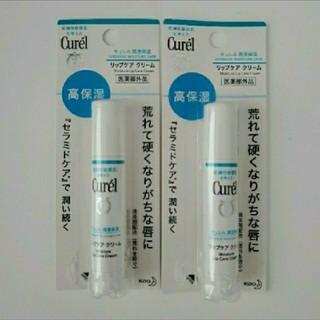 キュレル(Curel)のキュレル リップクリーム 2(リップケア/リップクリーム)