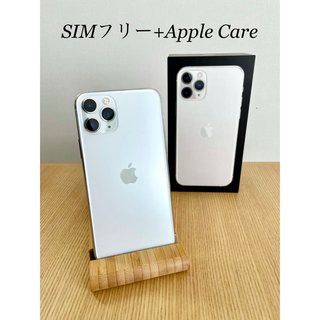 Apple - iPhone 11 Pro SIMフリー 256GB (Silver)