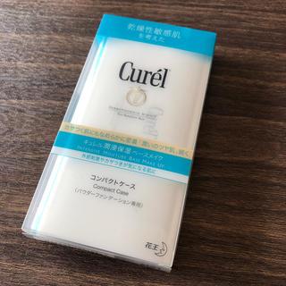 キュレル(Curel)のキュレル パウダーファンデーション用 コンパクトケース(ボトル・ケース・携帯小物)