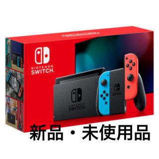 Nintendo Switch - ニンテンドー スイッチ本体 ネオンレッド/ ネオンブルー