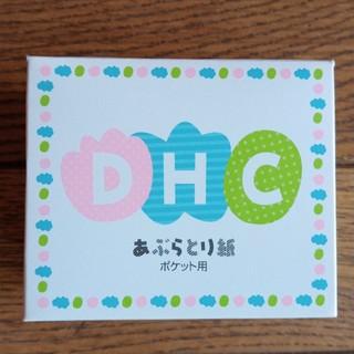 ディーエイチシー(DHC)のDHCあぶらとり紙 3個セット(あぶらとり紙)