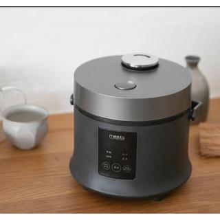 正規品 炊飯器 マイコン炊飯器 3合炊き 炊飯ジャー