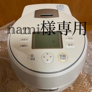 ミツビシ(三菱)のMITSUBISHI 三菱炊飯器 NJ-AWA10-W 白真珠(炊飯器)