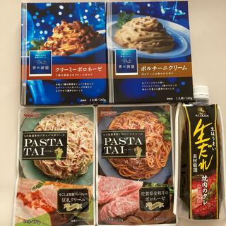 パスタソース★焼肉タレ★食品セット(レトルト食品)