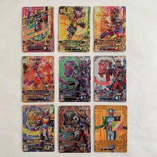 カメンライダーバトルガンバライド(仮面ライダーバトル ガンバライド)のガンバライジング ライダータイム3弾(その他)