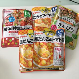ワコウドウ(和光堂)の離乳食 ベビーフード(レトルト食品)