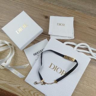 Dior - クリスチャンディオール Christian Dior チョーカー ネックレス