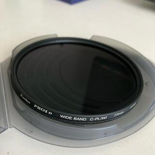 ケンコー(Kenko)のKenko PRO1D WIDE BAND C-PL(W) 77mm(フィルター)