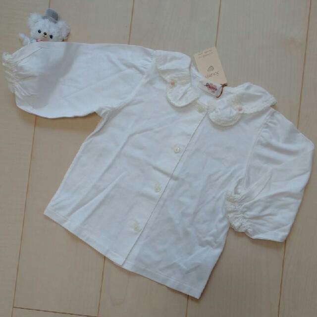 Souris(スーリー)のスーリー ブラウス トップス 新品  キッズ/ベビー/マタニティのキッズ服女の子用(90cm~)(Tシャツ/カットソー)の商品写真