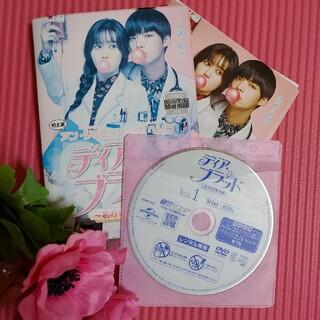 ディア ブラッド 全15巻 韓国ドラマDVD 全巻セット