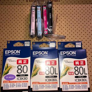 EPSON - EPSON 純正80(とうもろこし)