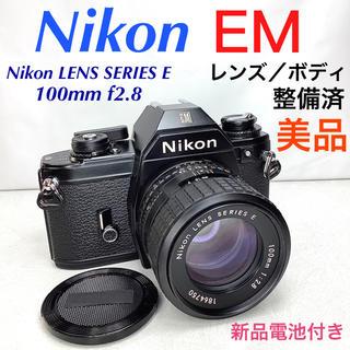 Nikon - ニコンEM/Nikon LENS SERIES E 100mm f2.8 整備済