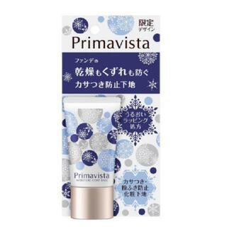 プリマヴィスタ(Primavista)のプリマヴィスタ カサつき・粉ふき防止 化粧下地(化粧下地)