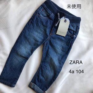 ZARA KIDS - ザラ デニムパンツ 100