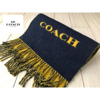 コーチ(COACH)のCOACH カシミヤブレンド バイカラー ロゴ スカーフ☆マフラー美色(マフラー)