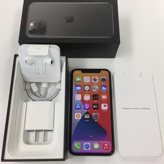 Apple - 新品同様 SIMフリー iPhone11 Pro 256GB グレー 一括購入