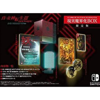 ニンテンドースイッチ(Nintendo Switch)の真・女神転生III 限定版  NOCTURNE HD REMASTER (家庭用ゲームソフト)
