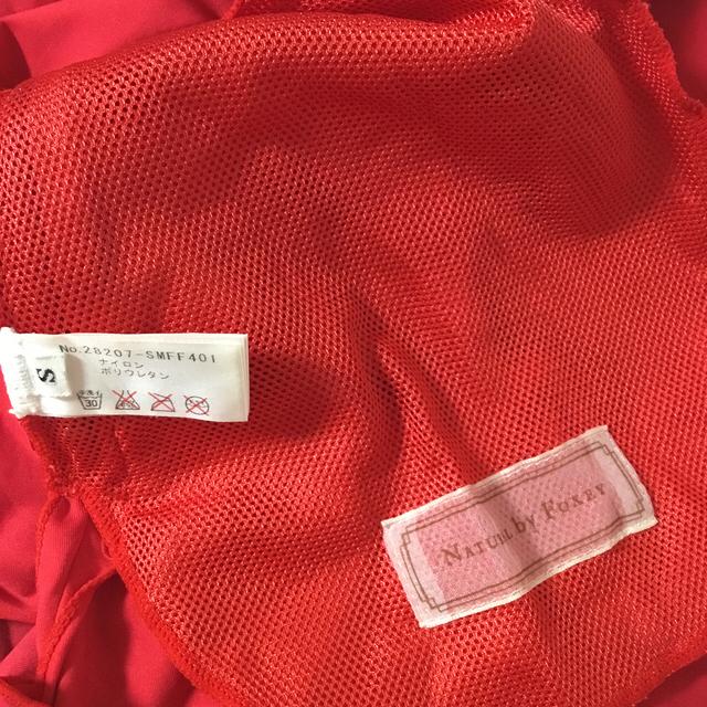 FOXEY(フォクシー)のFOXEY フォクシー マガジン掲載 水着  レディースの水着/浴衣(水着)の商品写真
