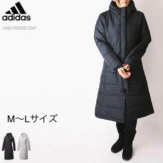 adidas - アディダス   新品  ベンチコート  ロングダウンコート