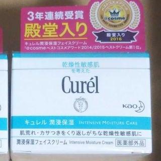 キュレル(Curel)のキュレル 潤浸保湿フェイスクリーム 40g(フェイスクリーム)