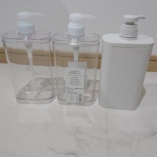 ムジルシリョウヒン(MUJI (無印良品))の無印良品 シャンプー詰め替え容器 未使用(タオル/バス用品)