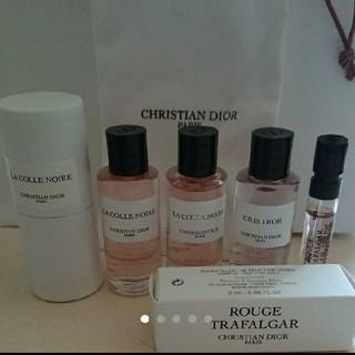 Christian Dior - Dior メゾン クリスチャン ディオール 香水