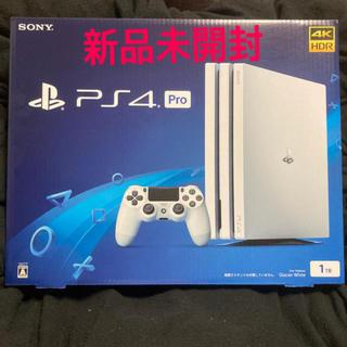 PlayStation4 - 送料込み 新品未開封 PlayStation4 pro グレーシャーホワイト