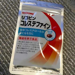 カゴメ(KAGOME)のカゴメ リコピン コレステファイン31粒 (1カ月分)(ダイエット食品)