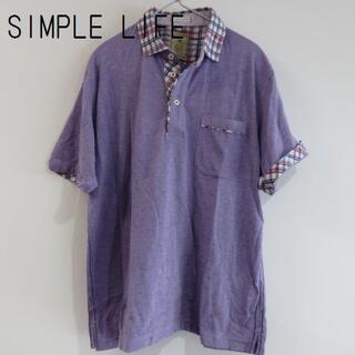 シンプルライフ(SIMPLE LIFE)のSIMPLE LIFE シンプルライフ レナウン 百貨店 メンズ ポロシャツ(シャツ)