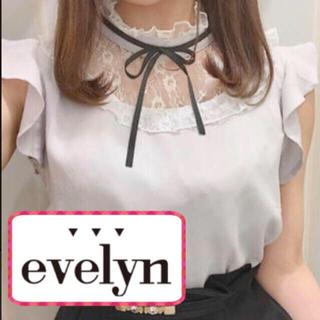 evelyn - 新品♡エブリン evelyn  ラッフル袖 レース ブラウス リボン