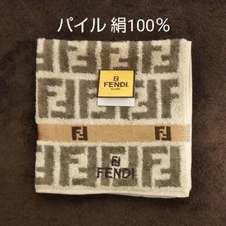 FENDI - 【新品】FENDI タオルハンカチ(シルク混)