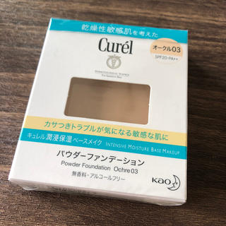 キュレル(Curel)のキュレル パウダーファンデーション オークル03(11g)(ファンデーション)