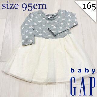 ベビーギャップ(babyGAP)の165:baby GAP チュールワンピース【即購入OK】(ワンピース)