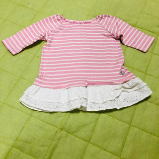 ベルメゾン(ベルメゾン)の【100】裾フリルTシャツ(Tシャツ/カットソー)