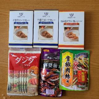 帝国ホテルカレー3箱(レトルト食品)