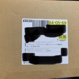 コナミ(KONAMI)の遊戯王 ブラック・マジシャン  プリズマ プリズマティック 未開封(シングルカード)