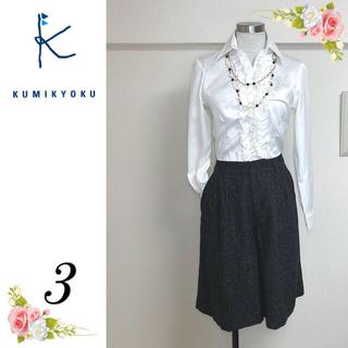 クミキョク(kumikyoku(組曲))の組曲(サイズ3)ウール混のキュロットスカート (キュロット)
