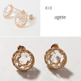 agete - 【美品】agete K10 ローズカットクォーツピアス