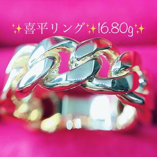 ★大振り16.8g★✨9mm幅 K18 喜平リング 指輪 #20(リング(指輪))
