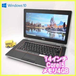 デル(DELL)のDELL Corei5 メモリ4GB 14インチノートパソコン(ノートPC)
