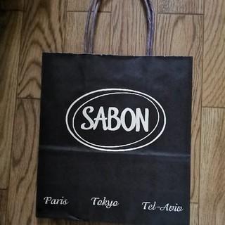 サボン(SABON)の紙袋(ショップ袋)
