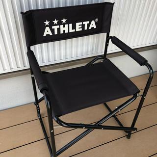 ATHLETA - ATHLETA アスレタディレクターチェアー05210ベンチイス新品