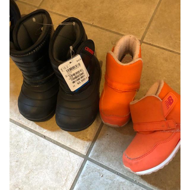 New Balance(ニューバランス)のnon様専用。未使用防水ブーツ ニューバランス 冬ブーツ キッズ/ベビー/マタニティのキッズ靴/シューズ(15cm~)(ブーツ)の商品写真