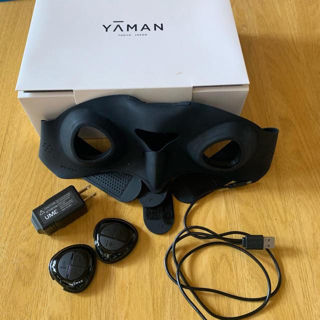 YA-MAN(ヤーマン)のヤーマン メディリフト EP-14 スマホ/家電/カメラの美容/健康(フェイスケア/美顔器)の商品写真