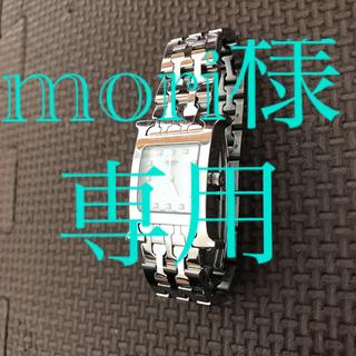 Hermes - エルメス 腕時計 レディース