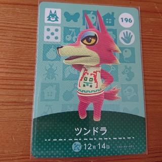 Nintendo Switch - amiibo カード ツンドラ どうぶつの森 アミーボ